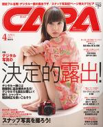 Capa1104