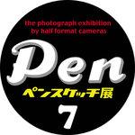 Penscketch7l_2