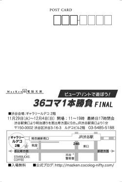 361c_2