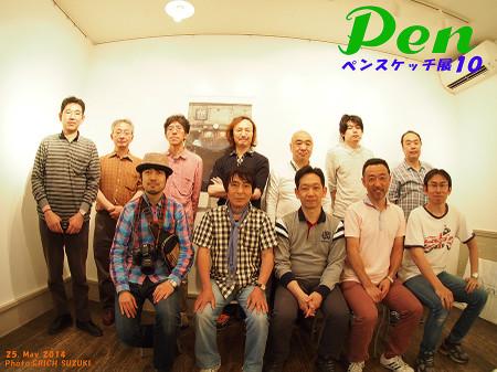 Member_photo_erich