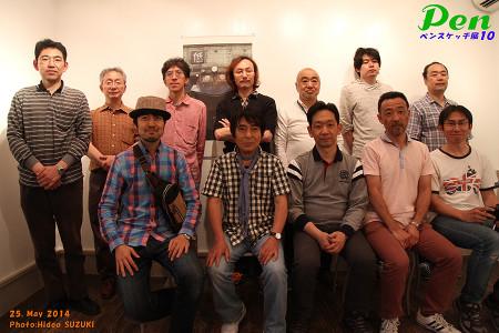 Member_photo_hideo