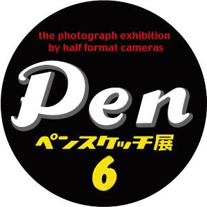Penscket6_2