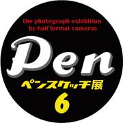 Penscket6_180