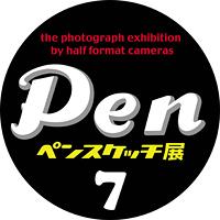 Penscketch7m
